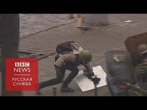 Пять лет Майдану: