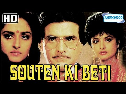 Souten Ki Beti {HD} - Jeetendra - Rekha - Jaya Prada - Hindi Full Movie - (With Eng Subtitles)