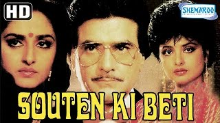 Souten Ki Beti {hd} Jeetendra Rekha Jaya Prada Hindi Full Movie