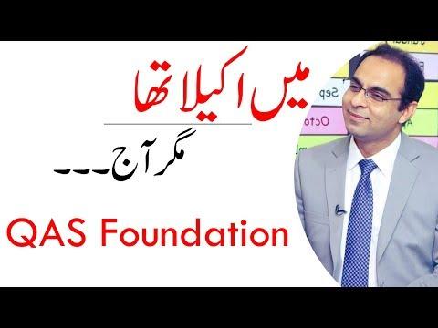 QAS Foundation | Qasim Ali Shah