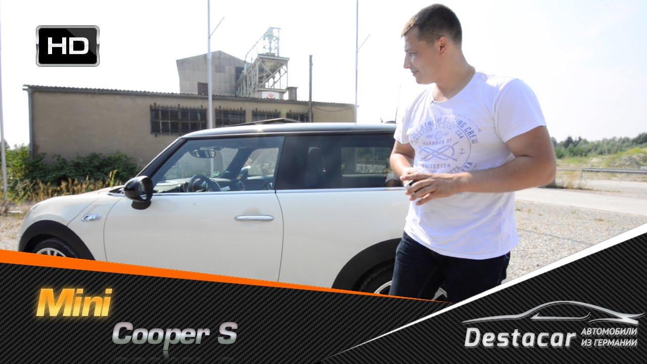 Авто из Германии, Mini Cooper S 2015