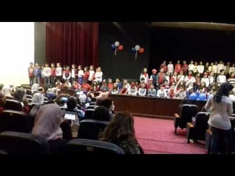 The British School of Egypt, French Assembly 2017