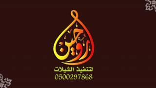 شيلة مواليد 2018 اشرقت شمس السعاده بدون اسم مجانيه بدون حقوق 0500297868