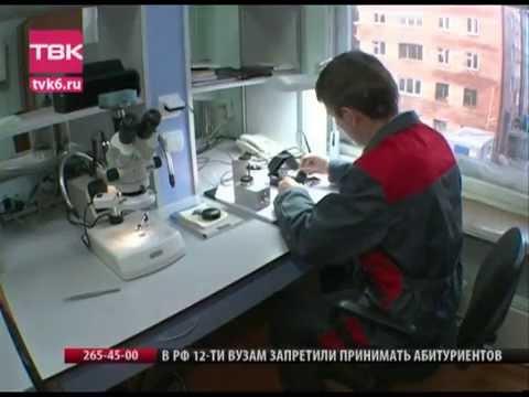 Работа в Красноярске: свежие вакансии
