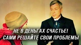 Красноярский замминистра предложил обманутым дольщикам СКИНУТЬСЯ на достройку дома