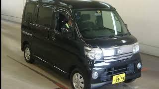2007 daihatsu atrai wagon _rs S320g
