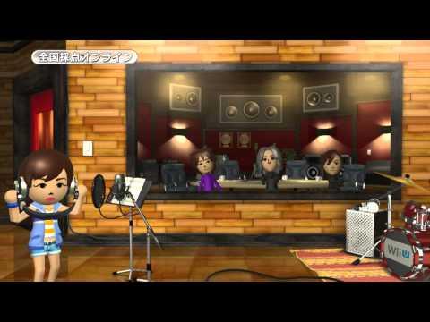 """【WiiU】Wii カラオケU ピクミン 愛のうた / Karaoke Pikmin Song (JP) """"Song of Love"""""""