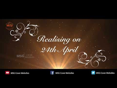 Teaser | Song 10 | YAAD | MSG Cover Melodies | Releasing On 24th April