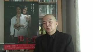 映画「地下室」 監督 久保田誠二のインタビュー。 アラフォー女性が20歳...