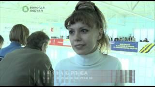 Первенство города по спортивной гимнастике на призы Деда Мороза состоялось в Вологде