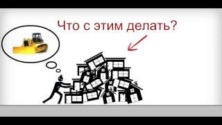 видео программа для риэлторов