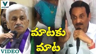 MLA Bandaru Satyanarayana Murthy vs Vijay Sai Reddy | Mataku Mata - Vaartha Vaani