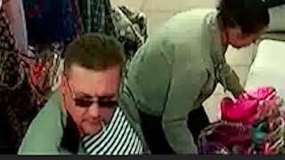 Бывший прокурор задержан на месте кражи | Таганрог