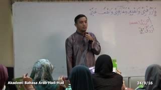Kelas Bahasa Arab Al-Quran: Ustaz Hanif Shafie (24/9/16)