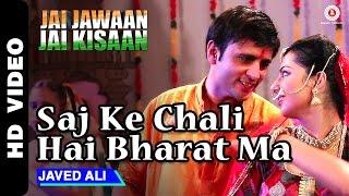 Saj Ke Chali Hai Bharat Ma Official Video | Jai Jawaan Jai Kisaan | Javed Ali