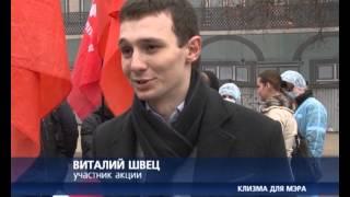 Одесситы хотят поставить мэру клизму(, 2013-02-11T18:15:42.000Z)