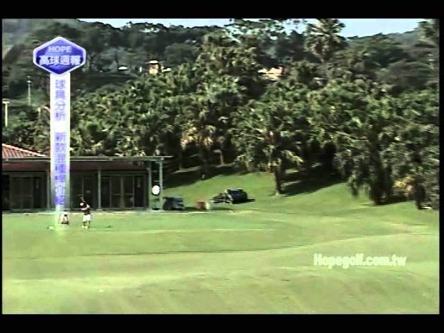 009-球具分析-新款混種桿介紹 Part 2