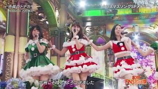 FNS Kayousai 2015 X'Mas Special [赤鼻 の トナカイ] @FNS歌謡祭2015 X...