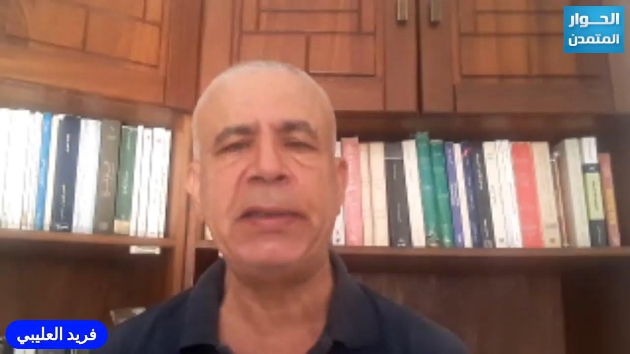 حول دور وافاق اليسار في تونس، حوار مع الكاتب والمفكر فريد العليبي القيادي في حزب الكادحين التونسي  - 07:51-2021 / 7 / 31