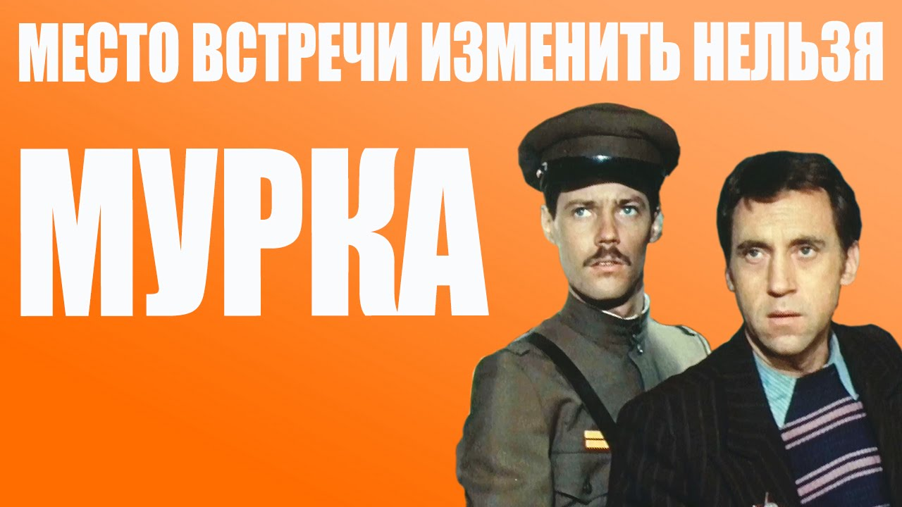 DJ Kefir & Евгений Арсентьев - Мурка
