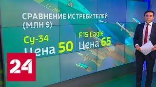 Военные бюджеты России и США: на что тратят деньги Москва и Вашингтон - Россия 24
