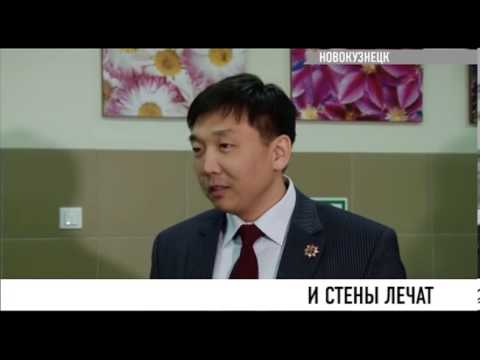 Травматологическое отделение  больницы № 1 Новокузнецка отремонтировали