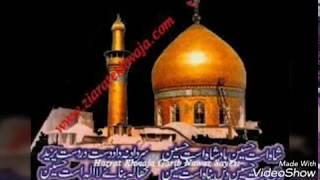 Kya meri haqiqat hai sureli andaz by md ziyaul Islam