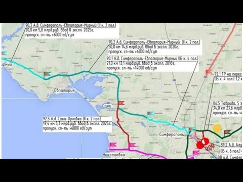 Началось строительство трассы Симферополь–Евпатория–Мирный
