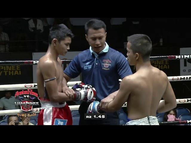 เพชรยุญมี เกียรติพันธมิตร VS สามเศียร ศิริลักษณ์มวยไทย