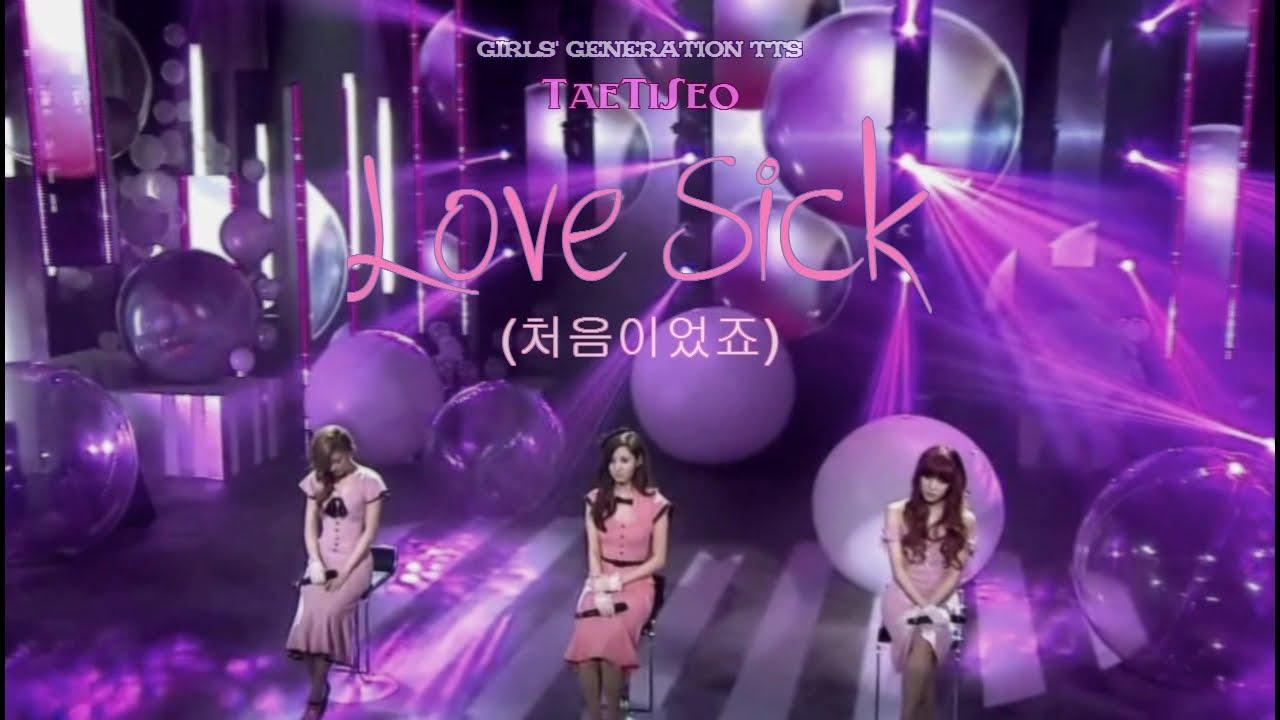 Girls' Generation TTS (TaeTiSeo) - 처음이었죠 (Love Sick) - YouTube