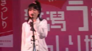 2008年11月29日新潟うまさぎっしり博より。 Please catch my heart 作詞...