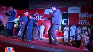 Rahim Shah New Live Song 2015 - Mama De