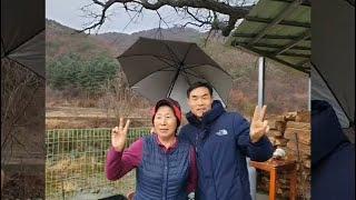 #영동곶감 #영동포도 #민주지산 #물한계곡