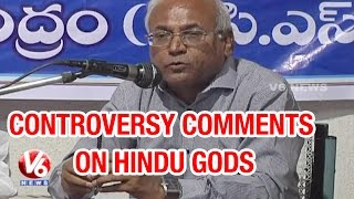 Prof Kancha Ilaiah article controversy on Hindu god - Teenmaar News (23-05-2015)