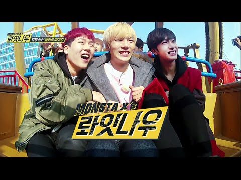 [RIGHT NOW(롸잇나우)] Ep.1 Trespasser in MONSTA X' House!?(그들의 숙