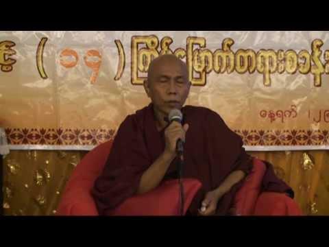 Pilot Sayadaw One Day Meditation Retreat Singapore Arena Club p-1