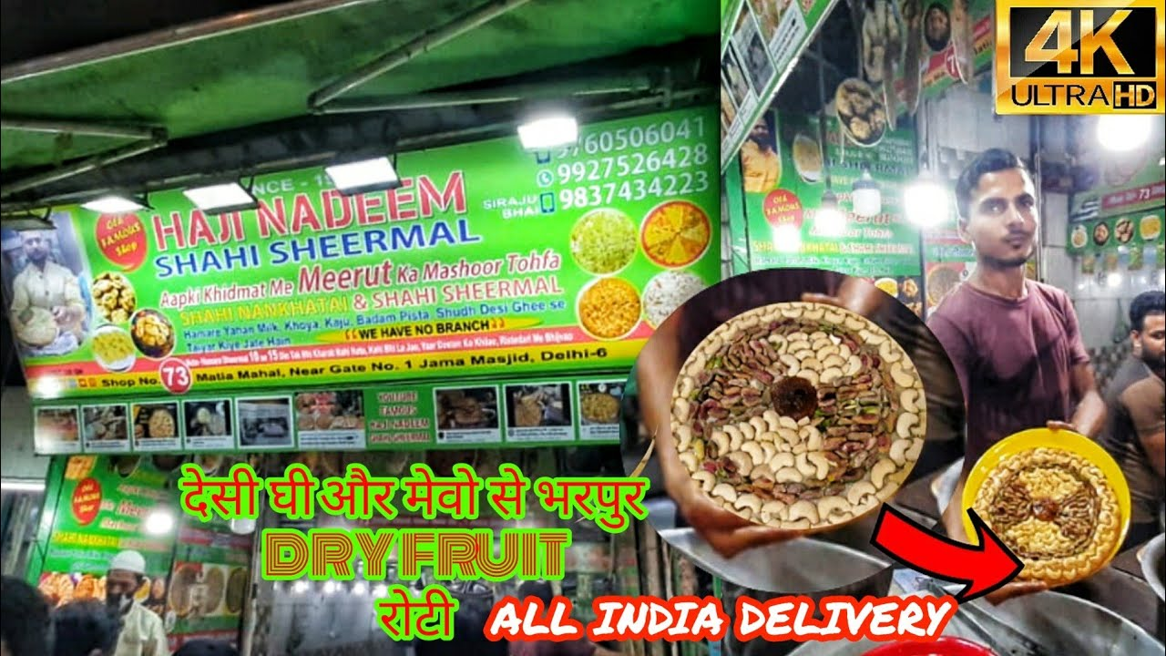 Download Haji Nadeem Shahi Sheermal: मेरठ वाले हाजी नदीम का शाही शीरमल: Jama Masjid, Delhi Street Food: Anzi