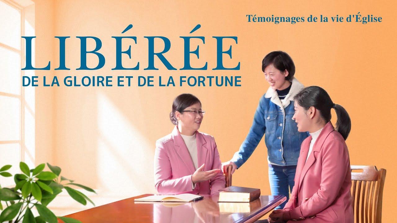 Témoignage chrétien en français 2020 « Libérée de la gloire et de la fortune »