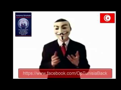 anonymous tunisie
