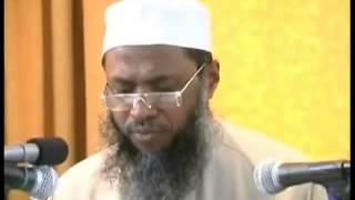 Bangla | Jannater Niyamot by Sheikh Abdul Qaiyum