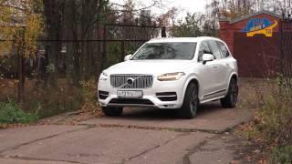 Тест-драйв обновленной Volvo XC90(Во время тест-драйва New Volvo XC90 показал отличные потребительские качества. Управляемость, проходимость, комф..., 2017-01-30T20:51:03.000Z)