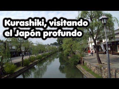 Un pueblecito japonés, Kurashiki - ¿Que ver en Okayama? #4