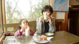 子育てママが住みやすい富山県入善町。喫茶店「ダックス・ファーム」さ...