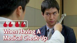 A,B,AB,O At Medical Checkup [What