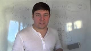 Алгебра 9 класс. Решение систем уравнений методом замены переменных