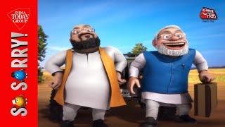 So Sorry | पाकिस्तान में मोदी मोदी