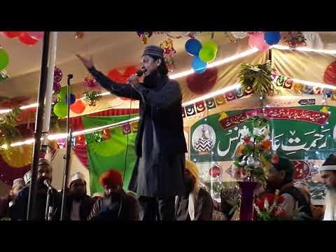 Ehsan shakir Rahmat e alam conferences alawalpur afgan ghazipur utter Pradesh