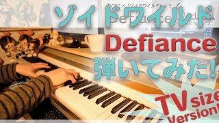 【ゾイドワイルドOP】「Defiance」をちょっと簡単にピアノアレンジして弾いてみました!【ジェジュン】