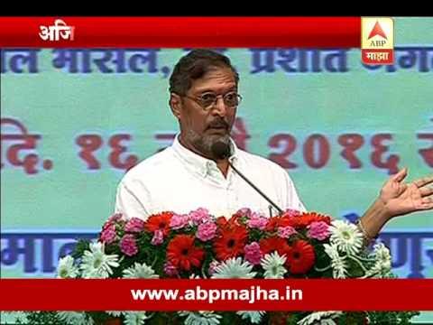 Pune: program nana Patekar speech
