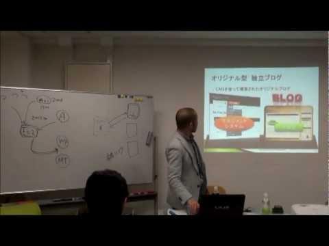 アメプレス(Amepress)伝承セミナー by NAKATA-KIKAKU